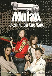 Mulan on the Run (2012)