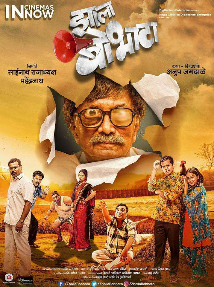 Zhalla Bobhata (2017) Marathi 720p WEBRip x264 AAC 900MB