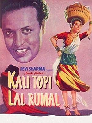Shakila Kali Topi Lal Rumal Movie
