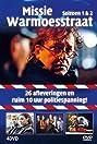 Missie Warmoesstraat (2004) Poster