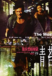 The Moss Poster