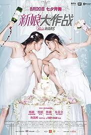 bride wars hd movie download