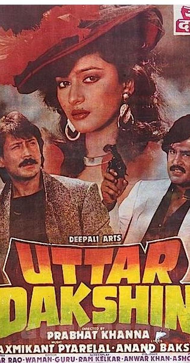 Uttar Dakshin (1987) - IMDb