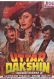 Uttar Dakshin Poster