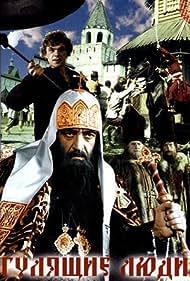 Aleksandr Parra and Andrey Ponomaryov in Gulyashchie lyudi (1989)