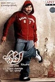Bhadra (2005) Poster - Movie Forum, Cast, Reviews