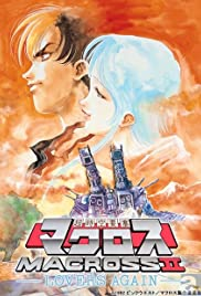Super Dimensional Fortress Macross II: Lovers Again Poster