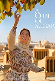 A Cube of Sugar Poster