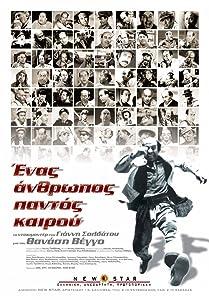 Watch hd tv movies Enas anthropos pantos kairou [hd720p]