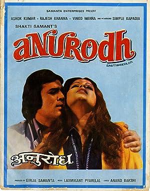 Anurodh movie, song and  lyrics