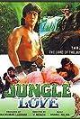 Jungle Love (1986) Poster