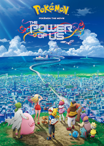 Pokemon The Movie The Power Of Us 2018 Imdb