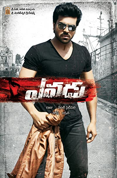 Yevadu (2021) Dual Audio [Hindi+Telugu] Blu-Ray 720P  x264  1.5GB  Download