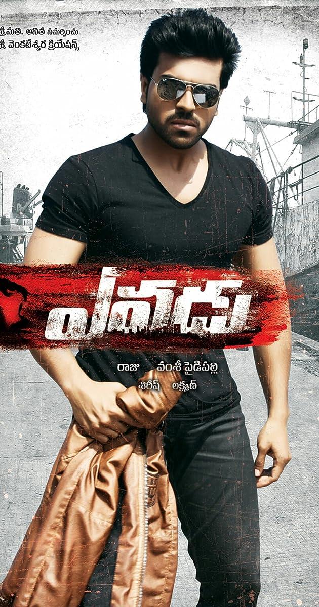 Magadheera Telugu Mobile Movie Dubbed In Hindi Freegolkesgolkes