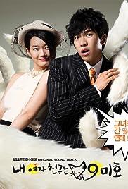 Nae yeojachinguneun gumiho online dating