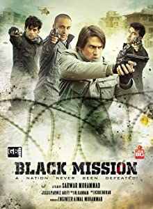 Black Mission in hindi download free in torrent