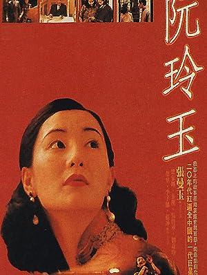 Tony Ka Fai Leung Center Stage Movie