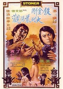 Best site to watch hd movies Tie jin gang da po zi yang guan [Bluray]