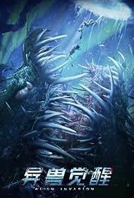 Alien Invasion (2020)