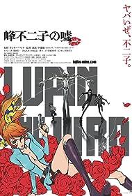 Lupin the IIIrd: Mine Fujiko no Uso (2019)
