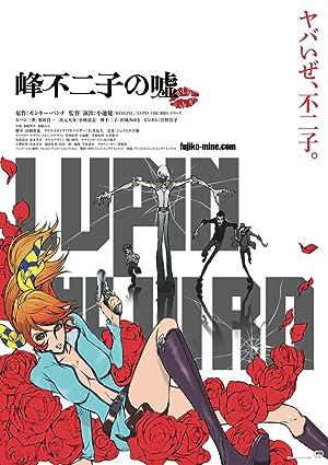 مشاهدة فيلم Lupin the Third: Fujiko Mine's Lie مترجم اون لاين أونلاين مترجم
