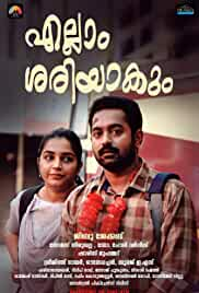 Ellam Sheriyakum (2021) HDRip malayalam Full Movie Watch Online Free MovieRulz