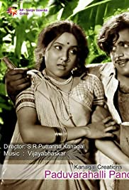 Download Paduvarahalli Pandavaru () Movie