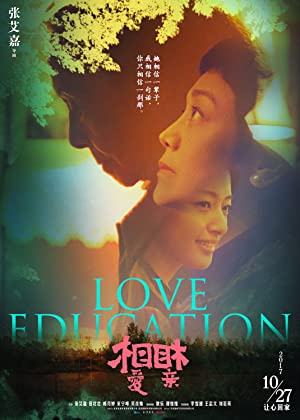 (18+) Love Education (2006) Hot Movie Download in English | 720p (300MB)