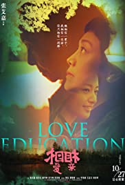 Love Education Poster