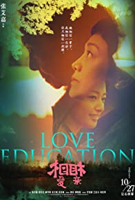 Primary photo for Love Education