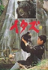 Download Itazu - Kuma (1987) Movie