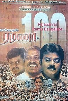 Ramana (2002)