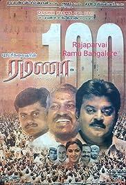 ##SITE## DOWNLOAD Ramana (2002) ONLINE PUTLOCKER FREE