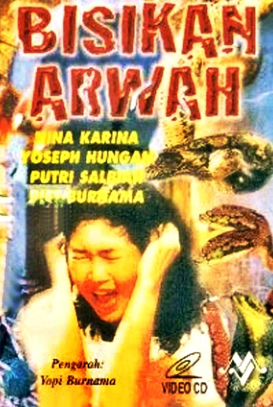 Bisikan Arwah ((1988))