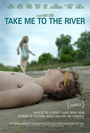 Take Me to the River 2015 10
