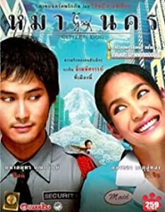 Watch online spanish movies Mah nakorn by Wisit Sasanatieng [2k]