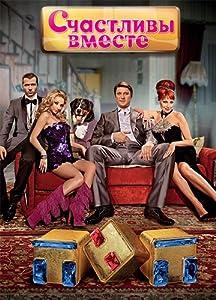 Watch download online movies Schaste v dengax by none [640x352]