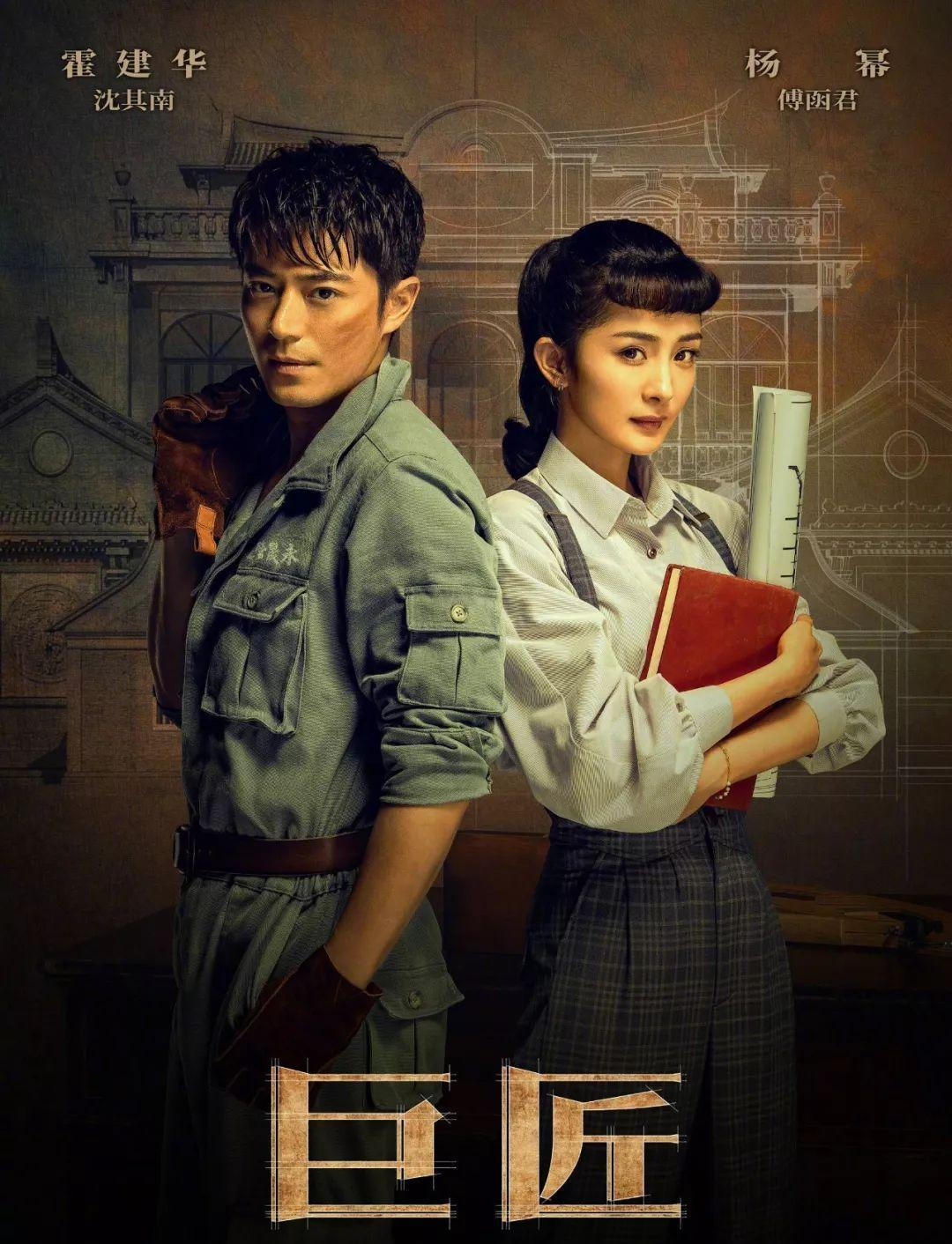 Zhu Meng Qing Yuan Tv Series 2019 Imdb