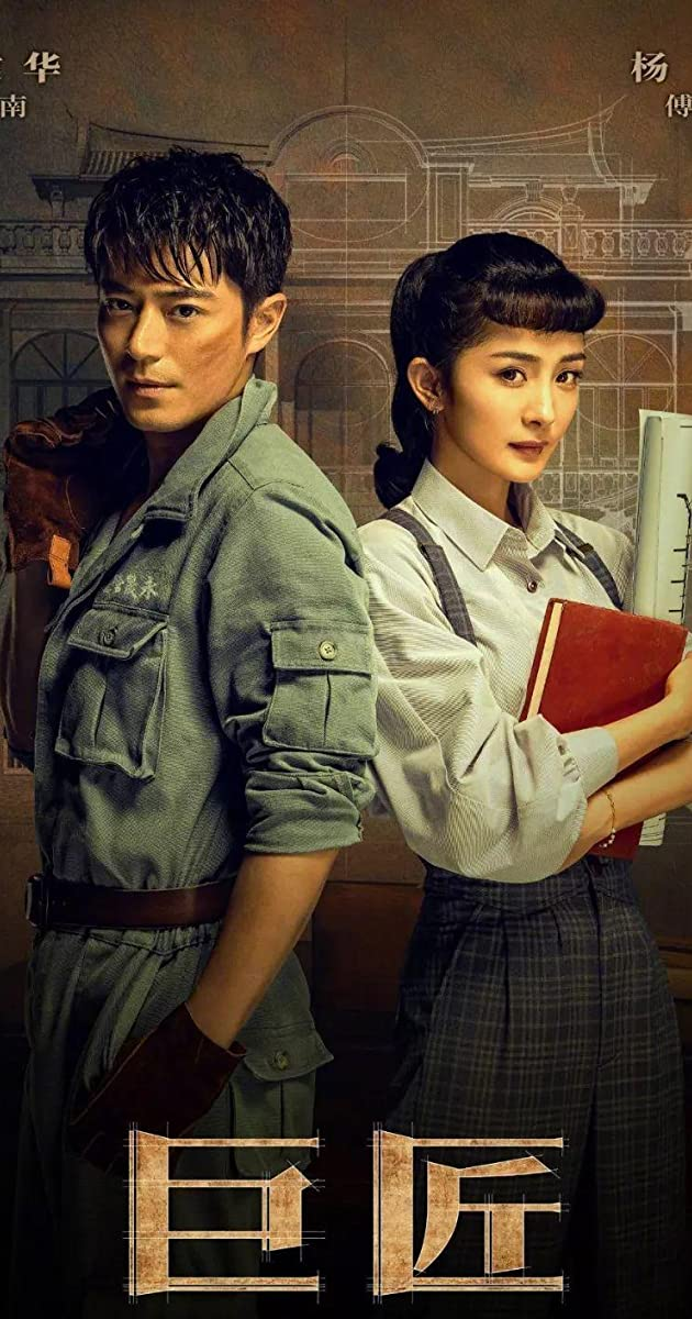 download scarica gratuito Zhu meng qing yuan o streaming Stagione 1 episodio completa in HD 720p 1080p con torrent