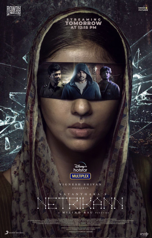 Phim Netrikann - Netrikann (2021)
