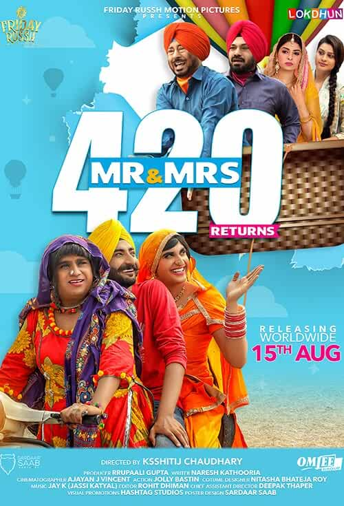 Gurpreet Ghuggi, Jaswinder Bhalla, Ksshitij Chaudhary, Binnu Dhillon, and Jassi Gill in Mr & Mrs 420 Returns (2018)