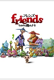 Friends: Naki on the Monster Island Poster