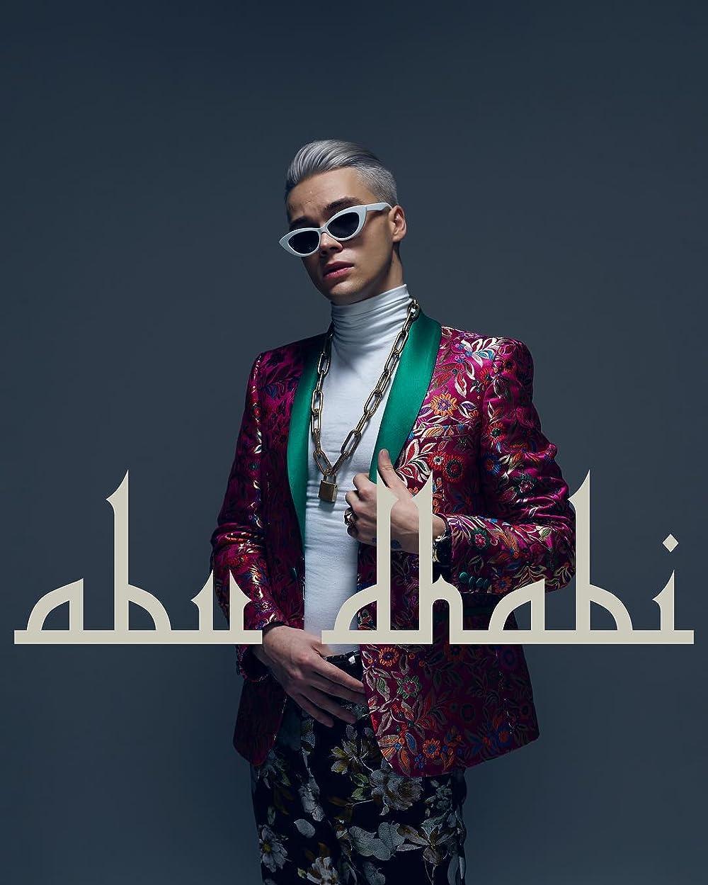Mikolas Josef: Abu Dhabi 2019