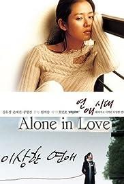 Yeonae sidae Poster