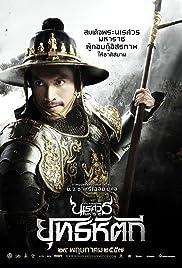King Naresuan 5 (2014) - IMDb