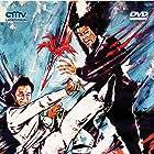 Xue lian huan (1977)