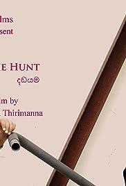 Dadayama: The Hunt Poster