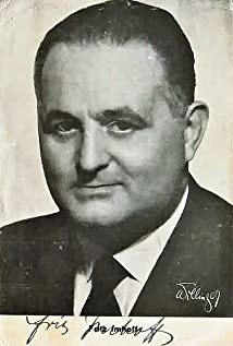 Fritz Imhoff Picture