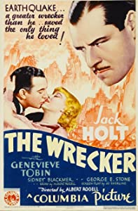The Wrecker USA