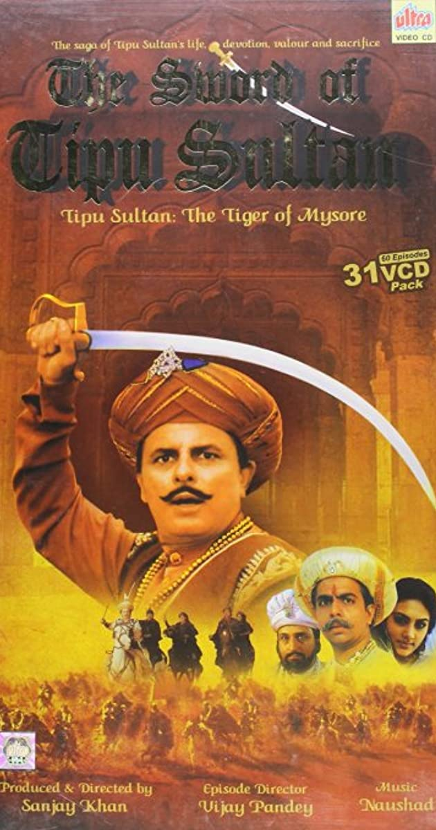 The Sword of Tipu Sultan (TV Series 1990– ) - IMDb